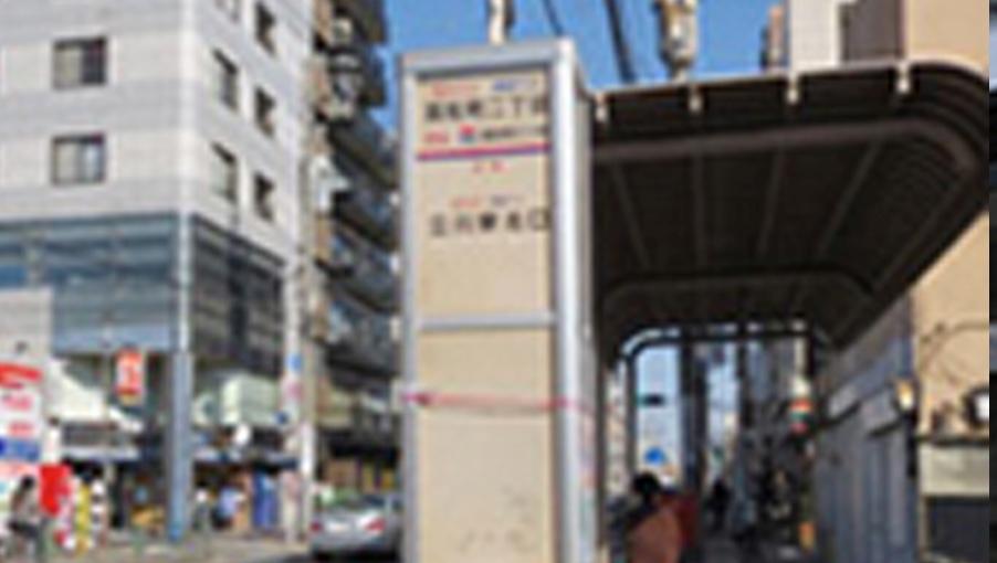 立川駅からの道順(徒歩でのご来院の場合)